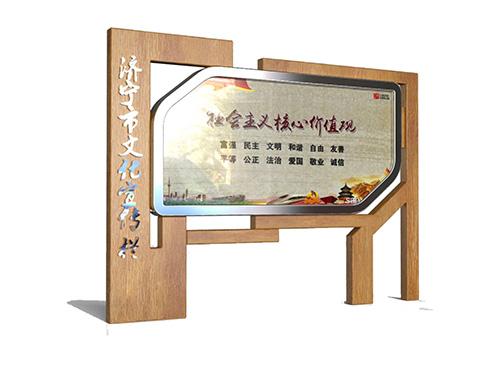 明陞体育m88APP