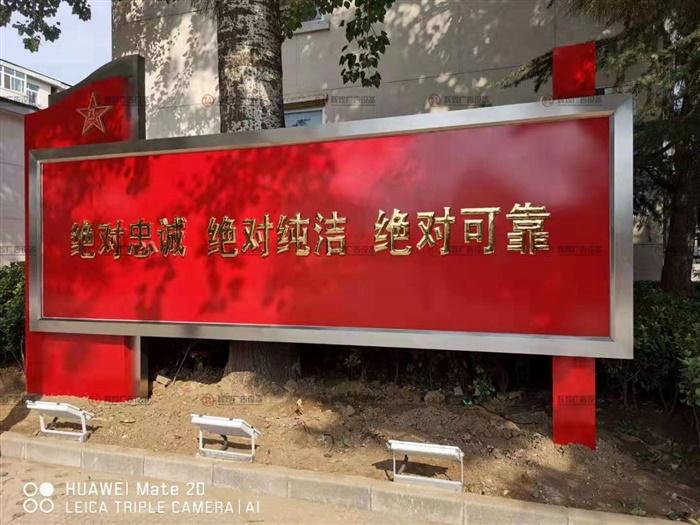 北京不锈钢明陞体育m88APP现场安装图