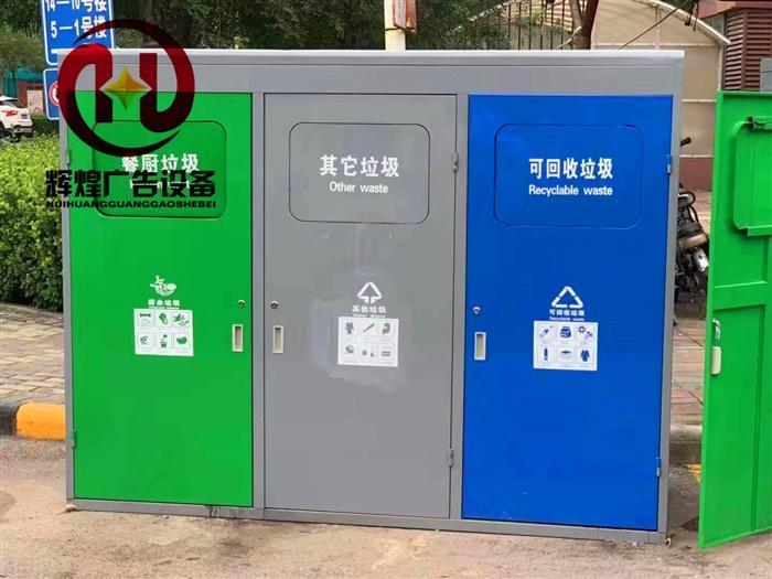 分类垃圾箱发货
